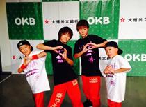 大垣共立銀行テレビCMコンテスト